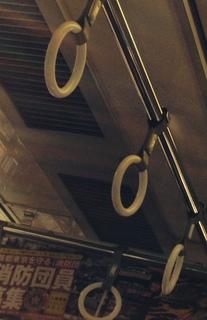2014年1月17日に撮った電車のつり革.JPG
