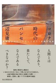 カバー帯 (004).jpg