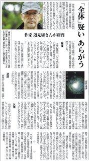 共同インタ 純粋.jpg